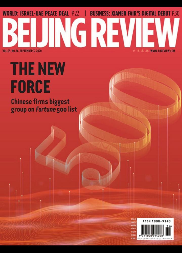 [大陆版]北京周刊-Beijing Review - 2020.09.03