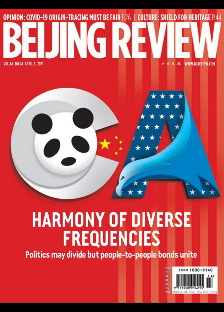 [大陆版]北京周刊-Beijing Review - 2021.04.08