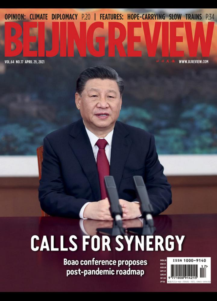 [大陆版]北京周刊-Beijing Review - 2021.04.29